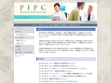 Psychiatry In Primary Careさま(神奈川県鎌倉市大船)